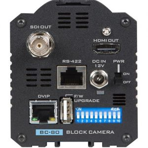 Datavideo BC-80 1080p HD Block Camera with 3G-SDI & HDMI